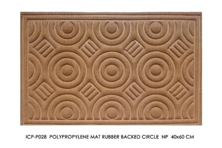 Picture for category Polypropylene Mats